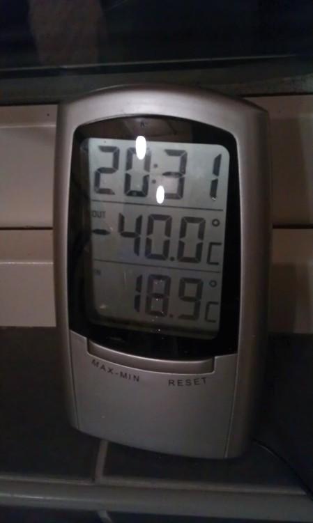 2012 40 grader.jpg